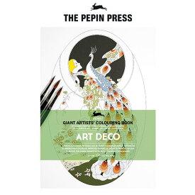 【 大人の塗り絵 】 The PEPIN Press ペピン プレス Giant カラーリングブック ( XL ) 24pcs / アールデコ ( ART DECO ) CB-GT-003 【 正規販売店 】.