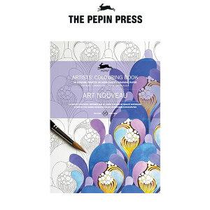 【 大人の塗り絵 】 The PEPIN Press ペピン プレス カラーリングブック ( M ) 16pcs / アールヌーヴォー ( ART NOUVEAU ) CB-M-001 【 正規販売店 】.