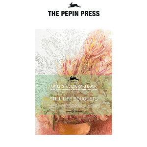 【 大人の塗り絵 】 The PEPIN Press ペピン プレス カラーリングブック ( M ) 16pcs / ブーケ ( STILL LIFE BOUQUETS ) CB-M-005 【 正規販売店 】.