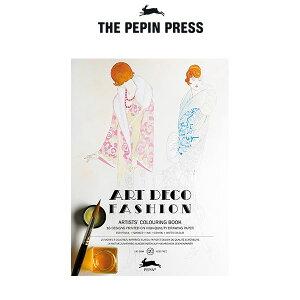 【 大人の塗り絵 】 The PEPIN Press ペピン プレス カラーリングブック ( M ) 16pcs / アールデコ ファッション ( ART DECO FASHION ) CB-M-008 【 正規販売店 】.