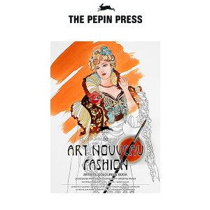 【 大人の塗り絵 】 The PEPIN Press ペピン プレス カラーリングブック ( M ) 16pcs / アールヌーヴォー ファッション ( ART NOUVEAU FASHION ) CB-M-010 【 正規販売店 】.