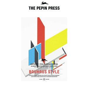 【 大人の塗り絵 】 The PEPIN Press ペピン プレス カラーリングブック ( M ) 16pcs / バウハウス スタイル ( BAUHAUS STYLE ) CB-M-012 【 正規販売店 】.
