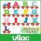 VILAC(ヴィラック)木製汽車/アルファベットトレイン.