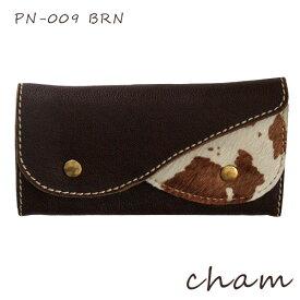 【 日本製 】 cham ( チャム ) PONY ( ポニー )PONY DOUBLE FLAP WALLET / ブラウン PN-009 BRN ハラコ 革 ( レザー ) 長財布.