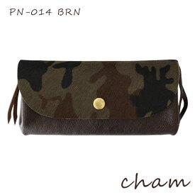 【 日本製 】 cham ( チャム ) PONY-CAMO ( ポニー カモ ) CAMO PLUMP WALLET / ブラウン PN-014 BRN 迷彩 革 ( レザー ) 長財布 フラップ タイプ.