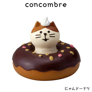 DECOLE ( デコレ ) concombre ( コンコンブル )  『 にゃんドーナツ 』 まったり 癒しの ディスプレイ 置物 .
