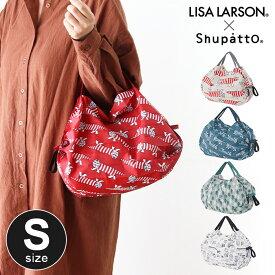 マーナ LISA LARSON × Shupatto リサ ラーソン × シュパット コンパクトバッグ Sサイズ / 全5種  ( 折りたたみ エコバッグ マイバッグ ) 【 正規販売店 】