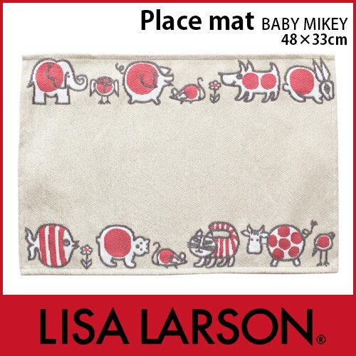 LISA LARSON リサ ラーソン ランチョンマット Place mat / ベイビー マイキー ランチョン 布製 ・ ゴブラン織り .