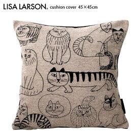 LISA LARSON リサ ラーソン クッションカバー 45×45cm / スケッチキャット ゴブラン織り 織りネーム ( クッション中綿なし ).