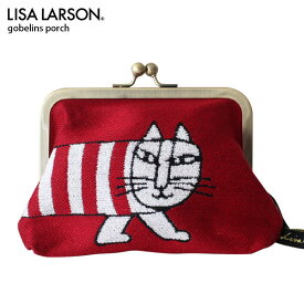 【 メール便 可 】 LISA LARSON ( リサ ラーソン ) 口金 ゴブラン織りポーチ ( がま口ポーチ ) / ルック マイキー .