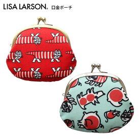 【 メール便 可 】【 日本製 】 LISA LARSON ( リサ ラーソン ) 口金ポーチ ( がま口ポーチ )/ 全3種 京都がま口 .