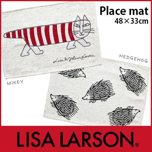 LISA LARSON ( リサ ラーソン ) ランチョンマット Place mat / 全2種 布製 ・ ゴブラン織り .