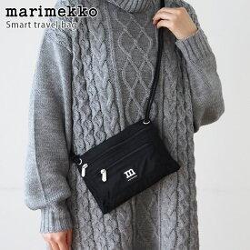 【 メール便 可 】 marimekko ( マリメッコ ) スマート トラベルバッグ ( サコッシュ )/ ブラック 【 正規販売店 】