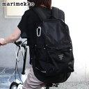marimekko マリメッコ 『 Buddy バディ 』 リュック / ブラック 【 ラッピング・のし不可 】【 正規販売店 】【あす楽…