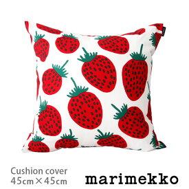 【 メール便 可 】 marimekko ( マリメッコ ) Pieni Mansikka ( ピエニ マンシッカ ) クッションカバー 45×45cm / ホワイト×レッド×グリーン (中綿なし)【 正規販売店 】