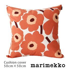 【 メール便 可 】 marimekko ( マリメッコ ) Pieni Unikko ( ピエニ ウニッコ ) クッションカバー 50×50cm / アプリコット×オフホワイト  (中綿なし)【 正規販売店 】