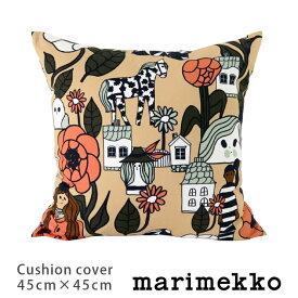【 メール便 可 】 marimekko ( マリメッコ ) Marikyla ( マリキュラ ) クッションカバー 45×45cm / ホワイト×オレンジ (中綿なし)【 正規販売店 】