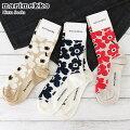 【プレゼントに】Marimekko(マリメッコ)(ウニッコ柄、ロゴ柄など)の靴下のおすすめを教えて!