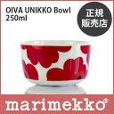 marimekko ( マリメッコ ) OIVA UNIKKO BOWL ウニッコ ボウル 250ml / ホワイト・レッド 【RCP】.