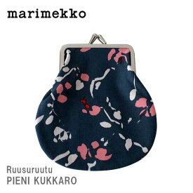 【 メール便 可 】 marimekko ( マリメッコ ) Ruusuruutu(ルースルーツ) PIENI KUKKARO 小物入れ( 小 ) 【 正規販売店 】.
