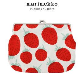 【 メール便 可 】 marimekko ( マリメッコ ) Mansikka ( マンシッカ ) がま口 ポーチ ( 横長大 )/ グリーン×オフホワイト×レッド PUOLIKAS KUKKARO 【 日本限定 】【 正規販売店 】