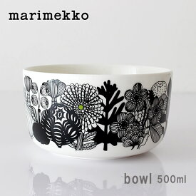 marimekko ( マリメッコ ) SIIRTOLAPUUTARHA ( シイルトラプータルハ )ボウル 500ml 絵柄 【 正規販売店 】.