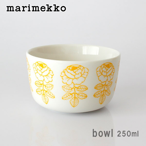 marimekko ( マリメッコ ) VIHKIRUUSU ( ヴィヒキルース ) ボウル 250ml / ホワイト×イエロー .
