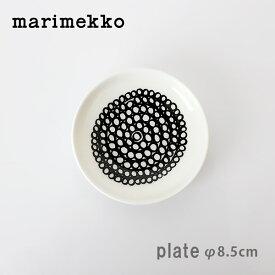 marimekko ( マリメッコ ) Siirtolapuutarha ( シィルトラプータルハ ) ミニプレート φ8.5cm / ホワイト×ブラック 【 正規販売店 】.