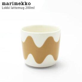 marimekko ( マリメッコ ) ラテマグ 【 単品 】 Lokki ( ロッキ ) コーヒーカップ 200ml / ホワイト×ベージュ  【 正規販売店 】【 日本限定 】