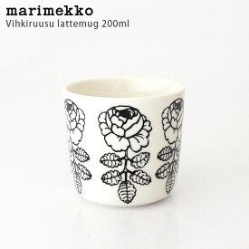 marimekko ( マリメッコ ) ラテマグ 【 単品 】 Vihkiruusu ( ヴィヒキルース ) コーヒーカップ 200ml / ホワイト×ブラック 【 正規販売店 】【 日本限定 】
