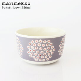 marimekko ( マリメッコ ) Puketti ( プケッティ ) ボウル 250ml / グレー×レッド 【 日本限定 】【 正規販売店 】