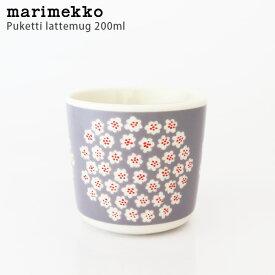 marimekko ( マリメッコ ) ラテマグ 【 単品 】 Puketti ( プケッティ ) コーヒーカップ 200ml / グレー×レッド 【 日本限定 】【 正規販売店 】