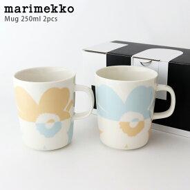 marimekko ( マリメッコ ) Suur Unikko ( ウニッコ ) マグカップ 250ml 2個セット / ホワイト×ライトベージュ×ライトアクア 70周年アニバーサリーコレクション 【 正規販売店 】