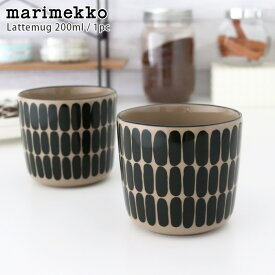 marimekko ( マリメッコ ) ラテマグ 【 単品 】 Alku ( アルク ) コーヒーカップ 200ml / グリーン×テラ 【 正規販売店 】