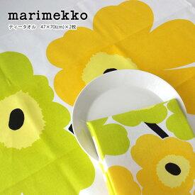 【 メール便 可 】 marimekko ( マリメッコ ) Unikko ウニッコ キッチンタオル Tea towel ( ティータオル ) 2枚セット / ホワイト×ホワイト×ライム 【 正規販売店 】.