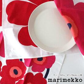 【 メール便 可 】 marimekko ( マリメッコ ) Unikko ウニッコ キッチンタオル Tea towel ( ティータオル ) 2枚セット / ホワイト×レッド 【 正規販売店 】.