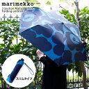 marimekko ( マリメッコ ) スリム 折りたたみ傘 ( 手動 ) Pieni Unikko ( ピエニ ウニッコ )/ ブルー×ダークブルー 3 Section Manual Unikko 【 正規販売店 】【 あす楽 】