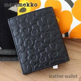 marimekko (マリメッコ) 三つ折り財布 MINI UNIKKO ( ミニウニッコ ) 革製 財布 KATRI 折財布 / ブラック .