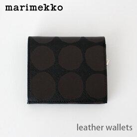marimekko ( マリメッコ ) 三つ折り 財布 Kivet ( キヴェット ) レザー ウォレット KATRI 革製 折財布 / ブラック×ブラウン .