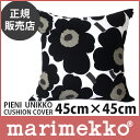 marimekko ( マリメッコ ) PIENI UNIKKO ( ピエニ ウニッコ )クッション カバー 45×45 cm ( ファスナータイプ )/ホワイ...