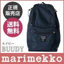 【 送料無料 】【 正規販売店 】marimekko ( マリメッコ )『 Buddy ( バディ )』 リュック / ネイビー 【 ラッピング…