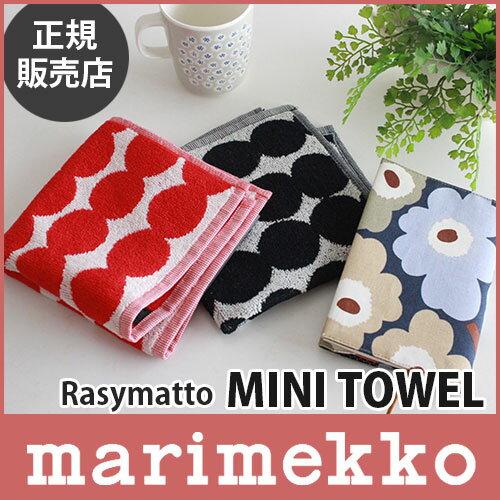 【 メール便 3枚まで 可 】 marimekko ( マリメッコ ) Rasymatto ( ラシィマット ) ミニタオル mini towel / 全2色.
