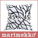 marimekko ( マリメッコ ) BOTTNA / ボットナ  クッションカバー 45×45 (クッション中綿なし) ホワイト & ブラック 【RCP】.