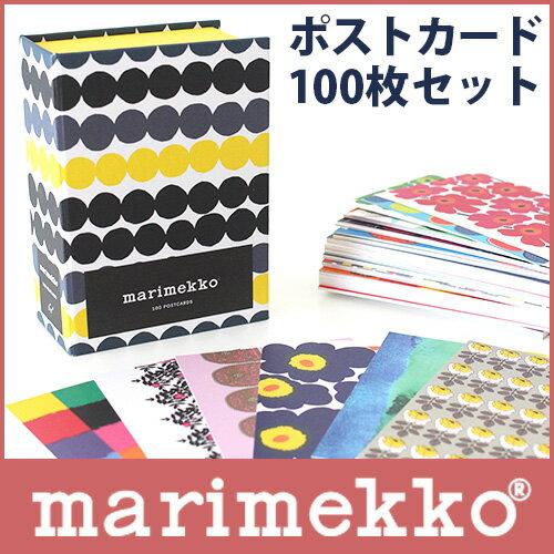 【 正規販売店 】 marimekko ( マリメッコ )100 POSTCARDS ( ポストカード ) 100枚入り ( 50種×2枚 )【あす楽】.