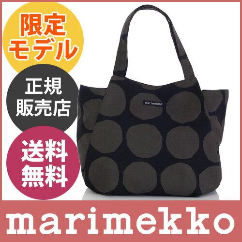 marimekko ( マリメッコ ) 【 日本限定 モデル 】 JAPAN Huvitus special / ジャパン フヴィトゥス トートバッグ スペシャル/ KIVET ( キヴェット ) .