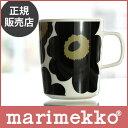 マリメッコ ウニッコ マグカップ ブラック