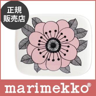 Marimekko (Marimekko) KESTIT 板 (平板铸件) 15 厘米 x 12 厘米 / 粉红色。