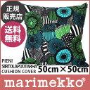 marimekko ( マリメッコ ) Pieni Siirtolapuutarha ( ピエニ シィールトラプータルハ ) クッションカバー 50×50 cm...