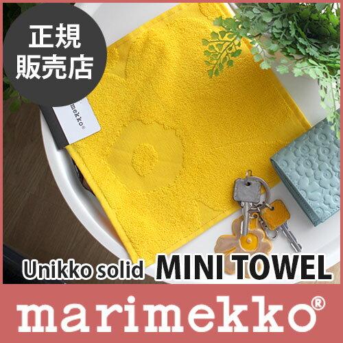 【 メール便 5枚まで 可 】 marimekko ( マリメッコ ) Unikko solid towels ウニッコ ミニタオル / イエロー .