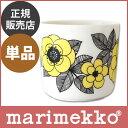 【日本限定】marimekko ( マリメッコ ) KESTIT coffee cup ( ケスティト コーヒーカップ ) ラテマグ < 単品 > / イエロー...
